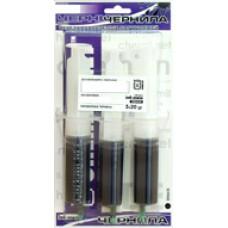 Заправочный комплект чернил INK-MATE для EPSON T10, T09, T07, T063, T0..