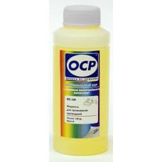 OCP RSL 100 - Базовая сервисная жидкость, 100 мл..
