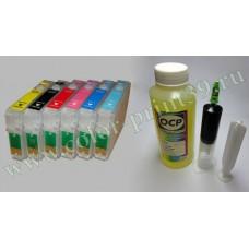 Промывочный набор для Epson Photo P50, PX650, PX659, PX660, PX720WD, P..