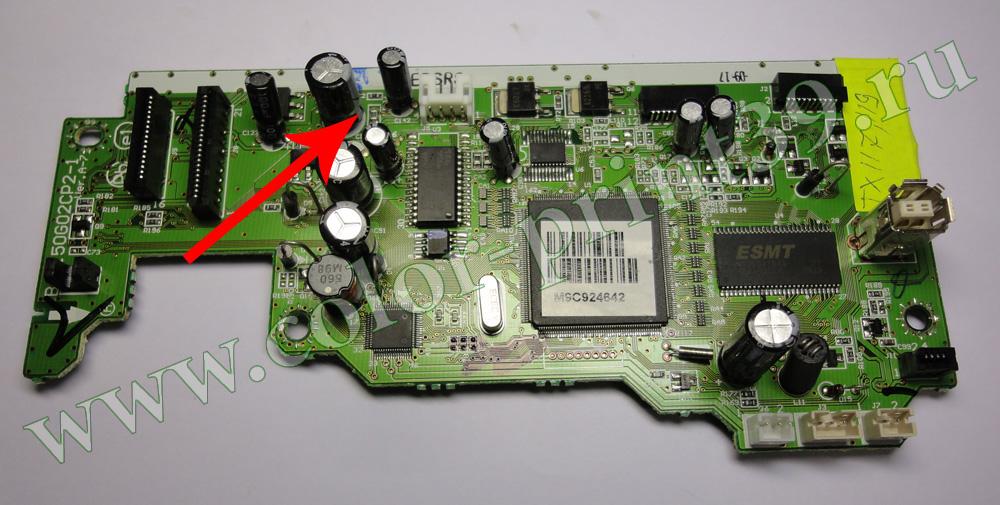 Epson cx4300 скачать драйвера