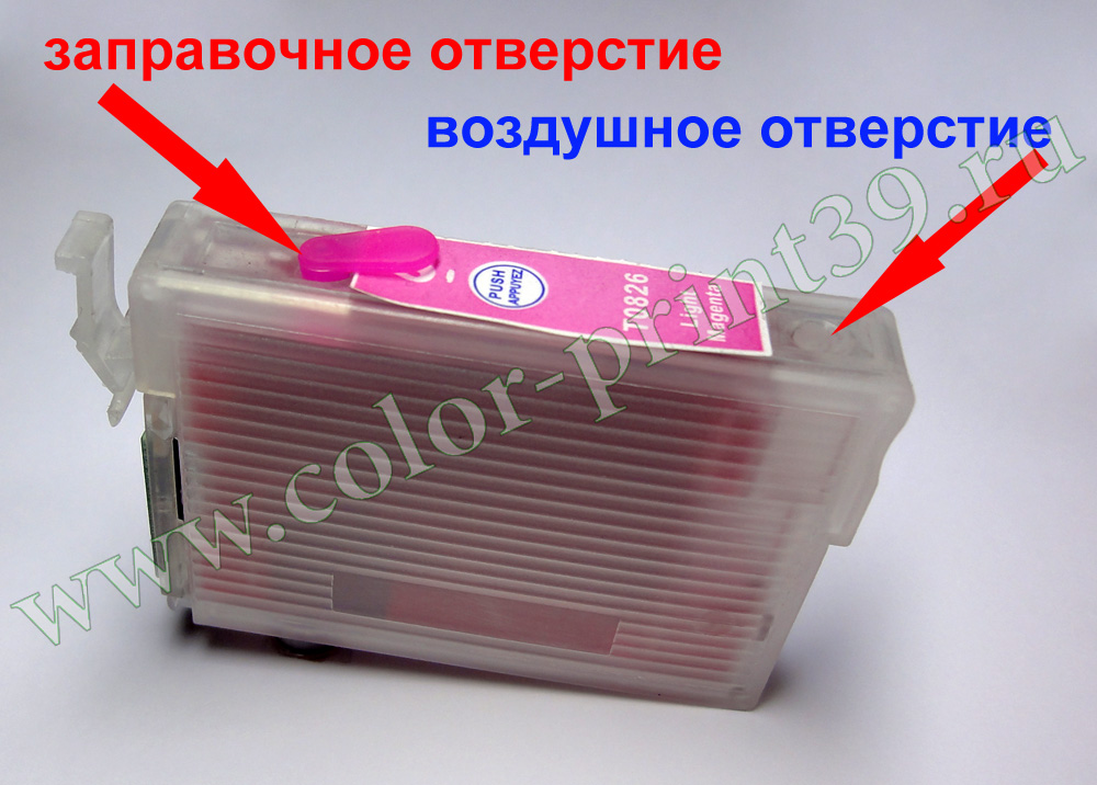 Inkjet cartridge epson инструкция