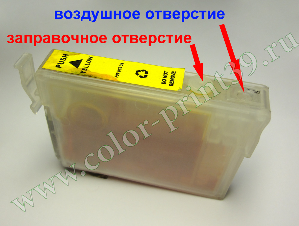 kartridzh-epson-k101